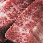 牛肉 ハラミ