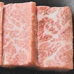 牛肉 肩バラ