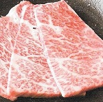 牛肉 ざぶとん