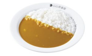 甘口ポークカレー