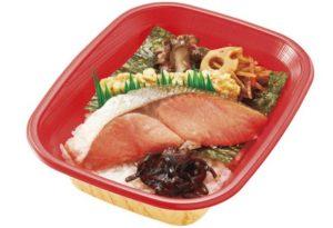 紅シャケ弁当(ほっかほっか亭)