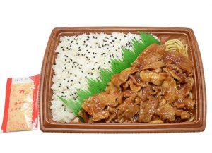 お肉たっぷり!豚焼肉弁当(唐辛子マヨネーズ)