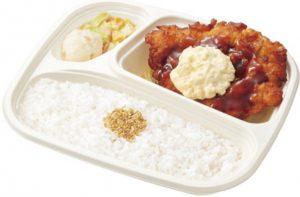 チキン南蛮弁当(ほっかほっか亭)