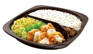若鶏の唐揚げ弁当(4個入り・オリジン弁当)
