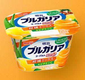 明治ブルガリアヨーグルト脂肪0柑橘ミックス+ビタミンC