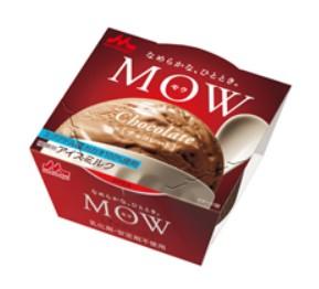 MOW(モウ)チョコレート~エクアドルカカオ~