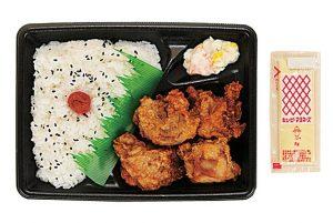 若鶏の唐揚弁当(マヨネーズ付・ファミリーマート)