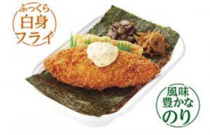 のり弁当(ほっかほっか亭)