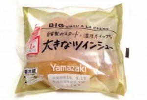 大きなツインシュー(ヤマザキ)