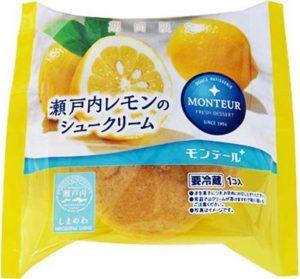 瀬戸内レモンのシュークリーム(モンテール)