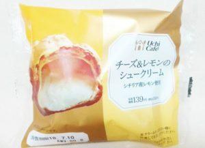 チーズ&レモンのシュークリーム(ローソン)