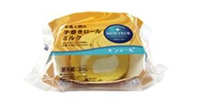 2P牛乳と卵の手巻きロール・ミルク(モンテール)