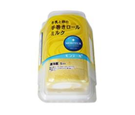 5P牛乳と卵の手巻きロール・ミルク