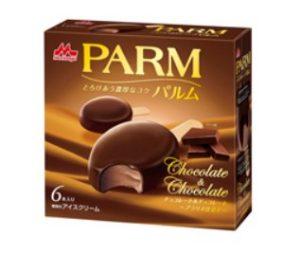PARM チョコレート&チョコレート プラリネ仕立て