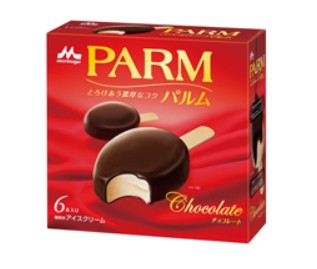 PARMチョコレート