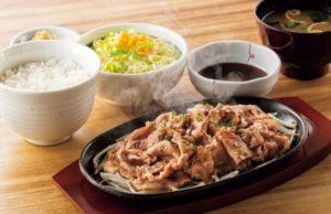 特盛牛焼肉定食(やよい軒)