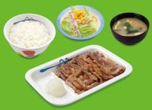 カルビ焼肉定食(松屋)