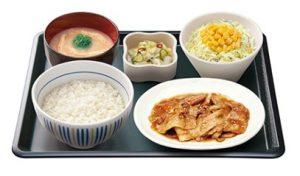 生姜焼き定食(なか卯)