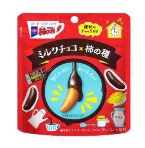 亀田の柿の種 ミルクチョコ