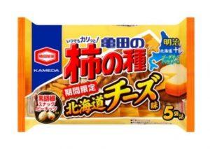 亀田の柿の種 北海道チーズ味 5袋詰