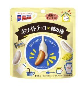 亀田の柿の種 ホワイトチョコ