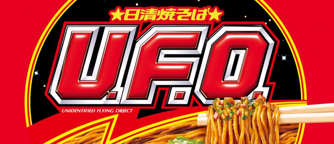 UFO(日清)