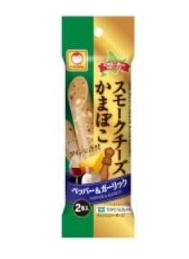 スモークチーズかまぼこ ペッパー&ガーリック(東洋水産)