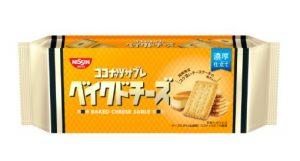 ココナッツサブレ<ベイクドチーズ ~濃厚仕立て~>