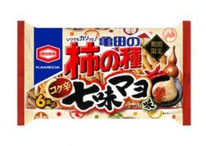 亀田の柿の種 コク辛七味マヨ味 6袋詰