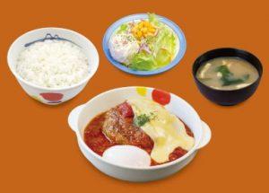 チーズうまトマハンバーグ定食ポテトサラダセット(松屋)