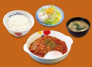 うまトマハンバーグ定食ポテトサラダセット(松屋)