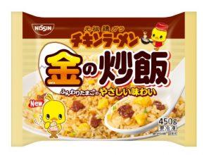 冷凍 日清 チキンラーメン 金の炒飯