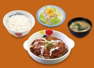ブラウンソースハンバーグ定食(松屋)