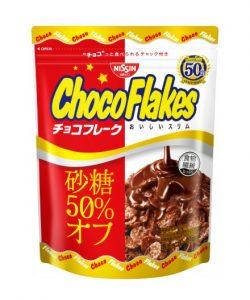 チョコフレーク おいしいスリム 砂糖50%オフ
