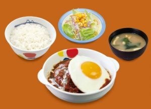 ブラウンソースエッグハンバーグ定食(松屋)