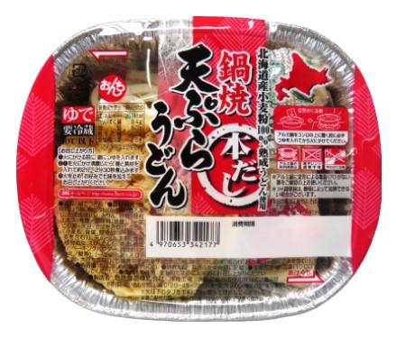 鍋焼本だし天ぷらうどん(恩地食品)