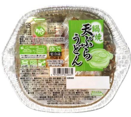 鍋焼天ぷらうどん(恩地食品)