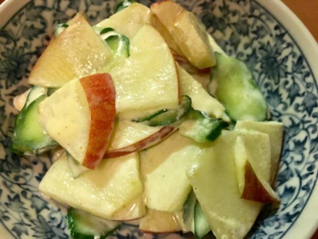 りんごサラダ
